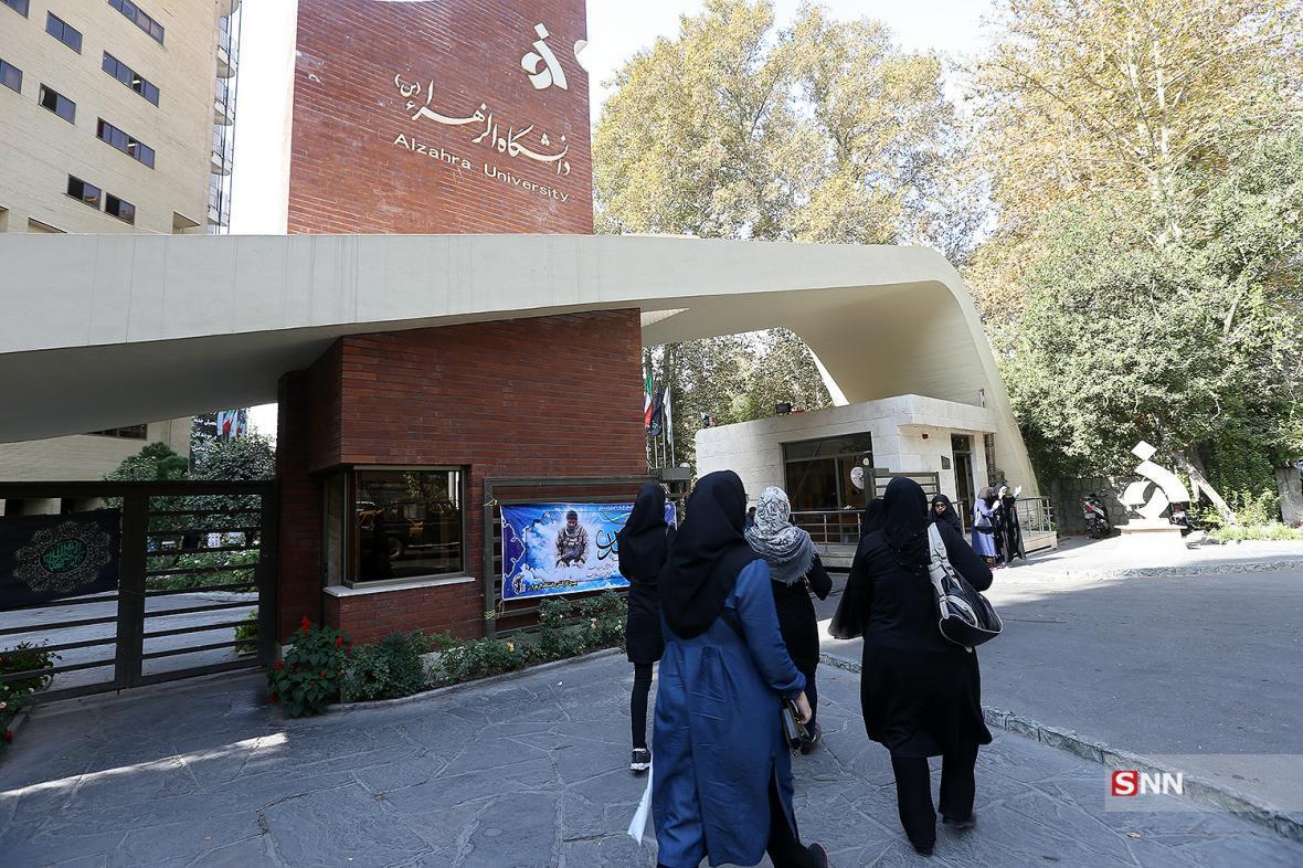 برنامه ریزی دانشگاه الزهرا (س) برای داشتن سهمی موثر در آموزش دختران ، فرصتی برای افزایش توانایی های بانوان فراهم شد